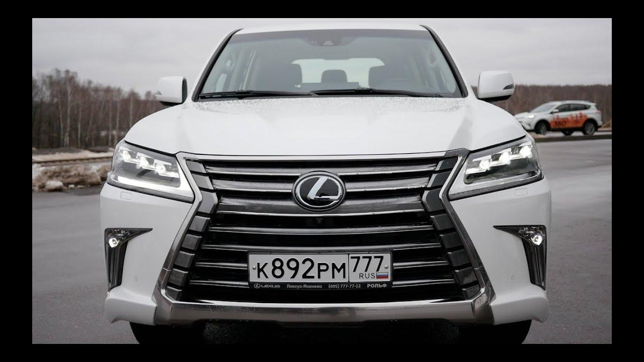 Lexus LX570 Sport diesign2 обвес KHANN в наличии в Москве - YouTube