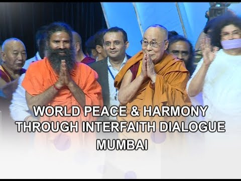 World Peace & Harmony Through Interfaith Dialogue | Mumbai | 13 Aug 2017 (Part 1)