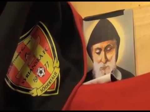 Syrianska FC I Sky News Italia I Södertalje I Sweden (2016)