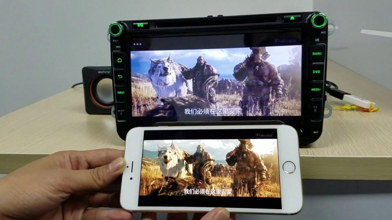 iPhone 6 plus ISO 9 3 Mirror Link on Joying 1024*600 android 5 1 1 Lollipop  2din car head unit