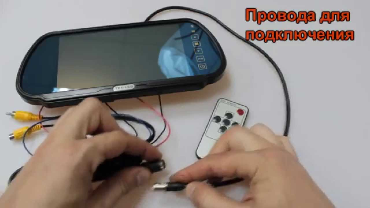 Автомобильный <b>монитор</b>-зеркало EC-705 - YouTube
