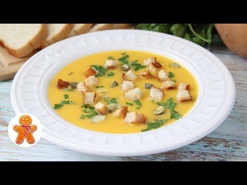 Мой Любимый Тыквенный Суп