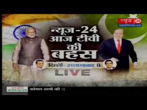 News 24- Aaj TV की बहस : Delhi - Islamabad Live