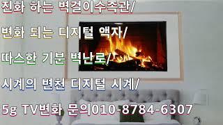 디지털4k 제이원수족관 디지털4k액자 4k디지털시계 4…