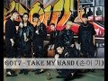 GOT7 - Take My Hand | 손이 가 (Lyrics: Hangul, Romanization & English)
