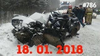 ☭★Подборка Аварий и ДТП/Russia Car Crash Compilation/#786/January 2019/#дтп#авария