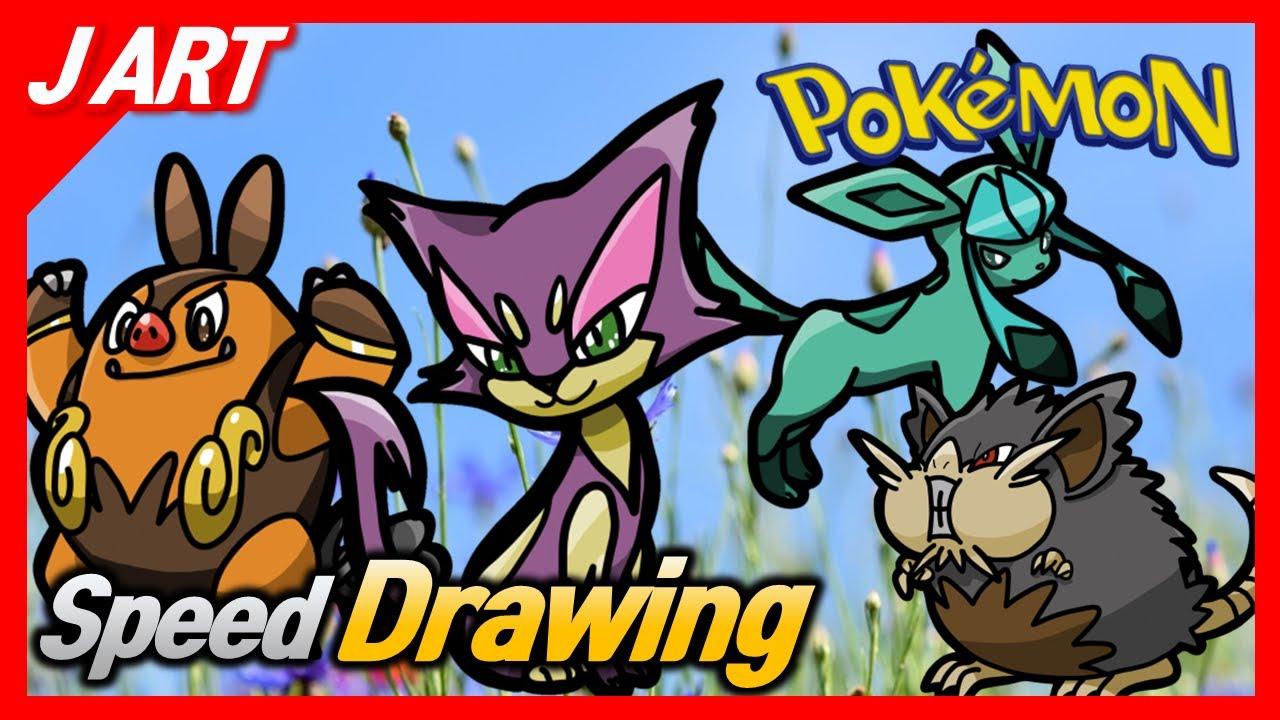 포켓몬 그리기 how to draw pokemon