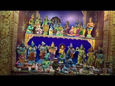 Navarathri Festival Golu Photos (Meenakshi Amman Temple Madurai)