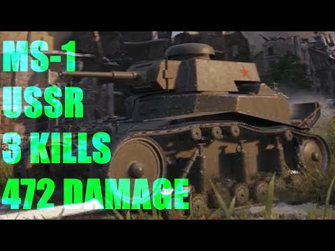 #1 WOT Scraps Tier I: MS-1 USSR 3K 472D: World Of Tanks