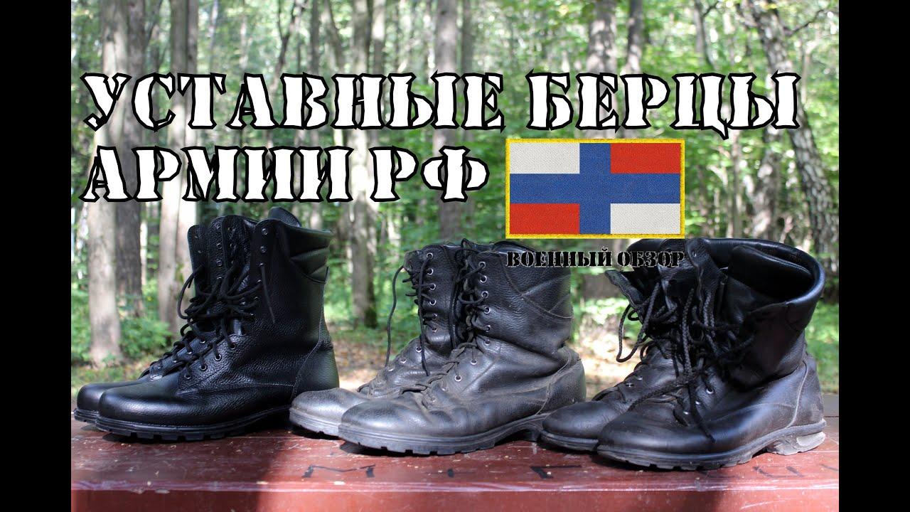Самая новая военная форма и экипировка спецназа России - YouTube