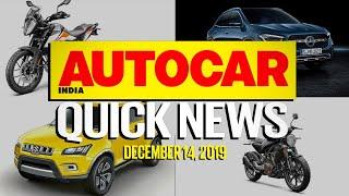 Maruti Futuro-E concept, BS6 Honda City, KTM 390 Adventure and more   Quick News   Autocar India