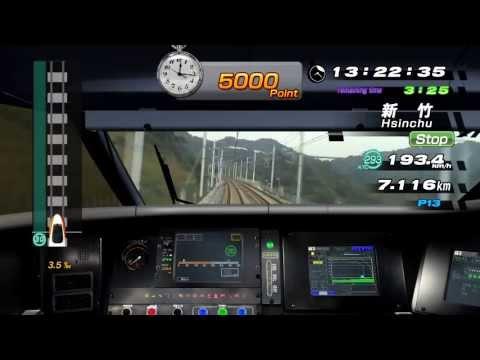 [PS3] Railfan Taiwan High Speed Rail - Trial mode - Taichung ⇒ Taipei