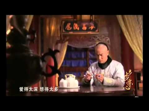 Bộ Bộ Kinh Tâm[Official MV].flv