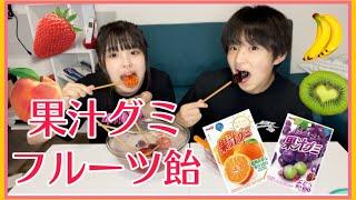 【果汁グミ】流行りのグミフルーツ飴作ってみた!!