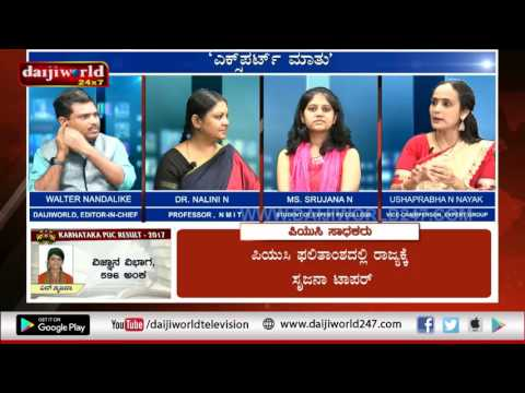 News Talk - Expert Maatu with PUC State Topper Srujana M.│Episode 431│Daijiworld Television