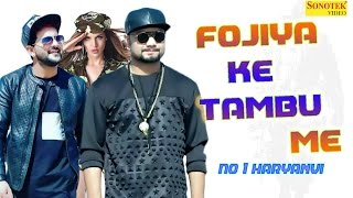 MD KD || Fojiya Ke Tambu Me Bhi || New Haryanvi Songs 2016