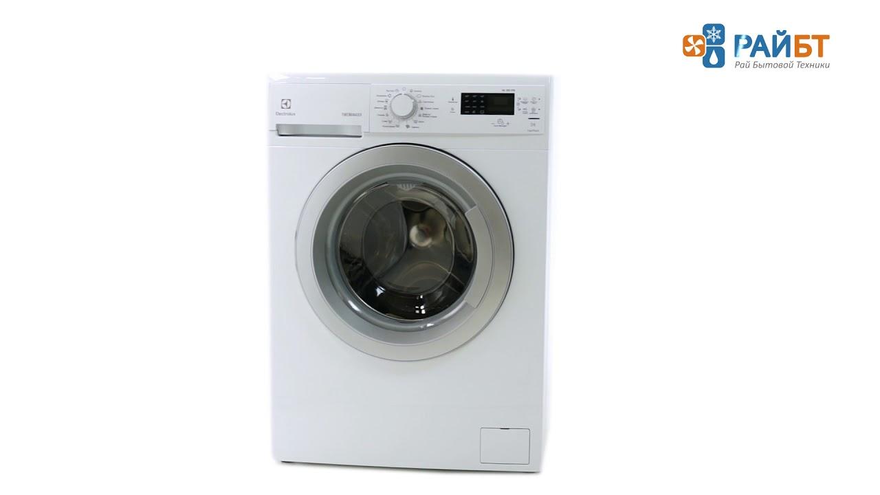Интернет-магазин «технопарк» в москве это: ▷ большой выбор стиральных машин electrolux ▷ онлайн кредит за 5 минут ▷ бонусы за покупку.