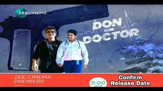 Don Aur Doctor Hindi Dubbed Full Movie, Devadas Hindi dubbed full movie, confirm release date