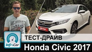 Honda Civic 2017 - тест-драйв InfoCar.ua (Хонда Сивик)