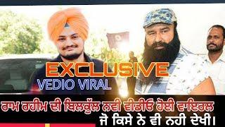 So High l Music Video | Sidhu Moose Wala ft. Ram rahim | by punjabi prank