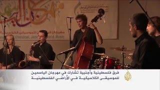 مهرجان للموسيقى الكلاسيكية بالأراضي الفلسطينية