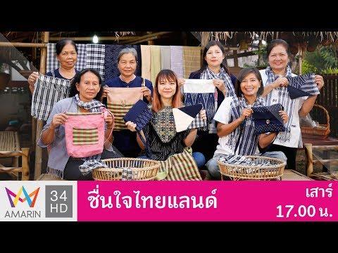 ชุมชนบ้านห้องแซง อ.เลิงนกทา จ.ยโสธร   ชื่นใจไทยแลนด์  