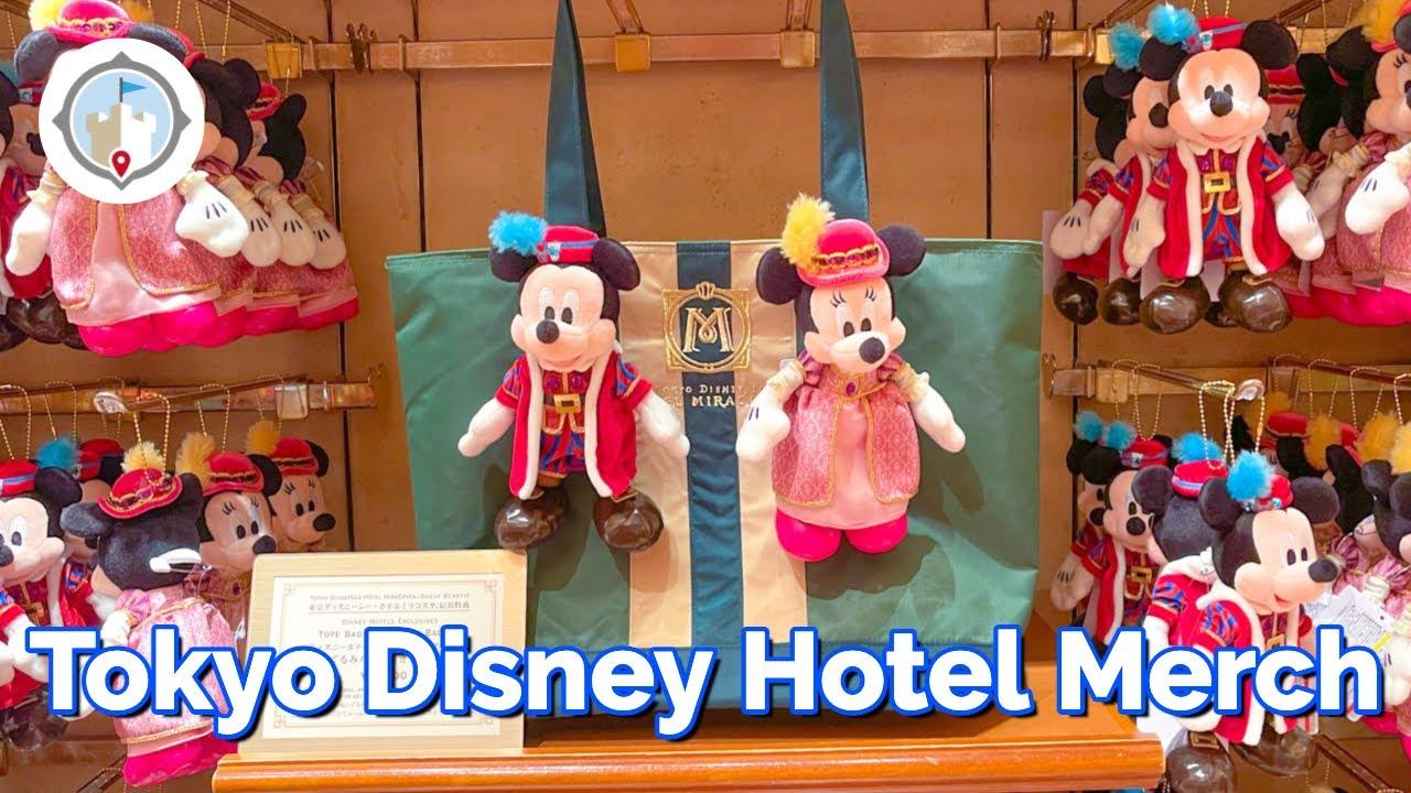 Tokyo Disney Hotels Exclusive Merchandise Tour   Disneyland Hotel   Ambassador   Hotel MiraCosta