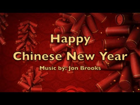 chinese new year happy and prosperous new year gong xi fa cai youtube