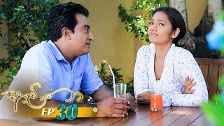 Aaliya | Episode 30 - (2021-05-12) | ITN Thumbnail