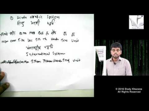 Kalp Facultiy of Education ( Avinash )
