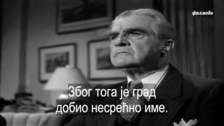 ШЕРЛОК ХОЛМС И ГРИМИЗНА КАНЏА /1944/