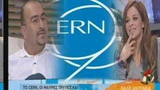 Τζιχάντ Μούσα (Jehad Mousa), P  Petrou, I  Fakas, ANT1 Bale Antenna, 2011-12-06  ( جهاد موسي )