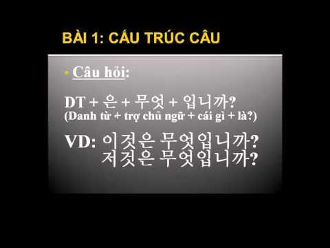 Học tiếng Hàn #1 Đây là cái gì? / Kia là cái gì?