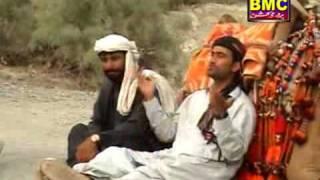 Repeat youtube video asumi baloch Koko Ka Kapoot