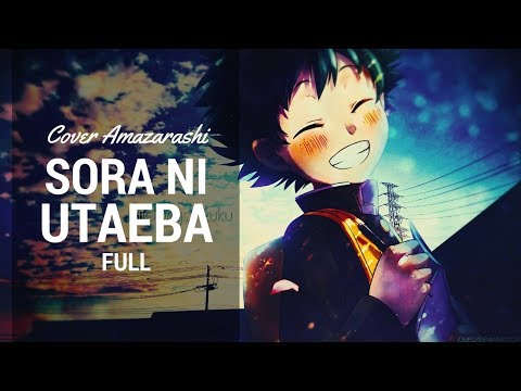 AMAZARASHI - SORA NI UTAEBA [FULL] (COVER)【フル歌詞付き】 空に歌えば (アニメ『僕のヒーローアカデミア』主題歌)