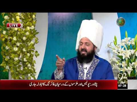 Pir Syed Munawar Hussain Shah Sahib Jamati on Ameer E Millat thumbnail