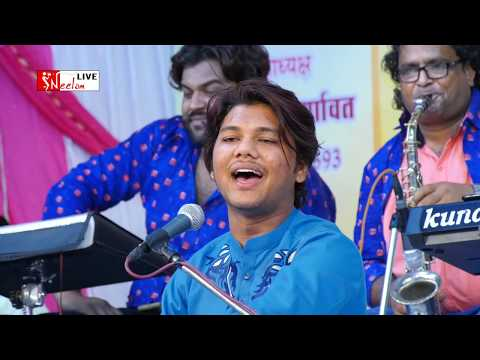 Lakhotiya mahadev ji 2019   Neelam Live 2019 *: Singer:  Atul Rao,MP.