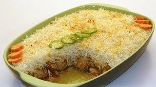 صينية الدجاج والرز - مطبخ منال العالم