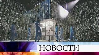 ВКремлевском дворце вручили почетные награды национальной музыкальной премии «Золотой граммофон».