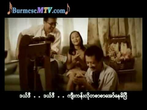 daddy-sai-sai-kham-hlaing-burmese-mtv