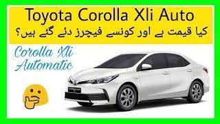 Toyota Corolla xli Automatic | Auto Car.