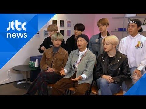 BTS 팬덤 '아미'의 힘…미 CBS '일본해 표기' 삭제 성과