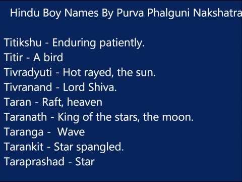 Hindu baby boy names according to purva phalguni nakshatra