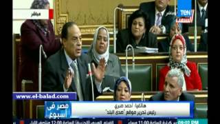 بالفيديو.. أحمد صبري: «الخدمة المدنية» يجب أن يخرج للنور ولكن بحوار مجتمعي