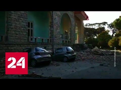 Землетрясение с афтершоками в Албании: 44 пострадавших и разрушенные дома - Россия 24