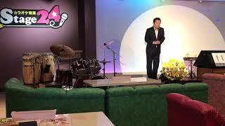 カラオケ喫茶ステージ24 バップレコード 安藤勝幸 男のひとやすみ  本人映像