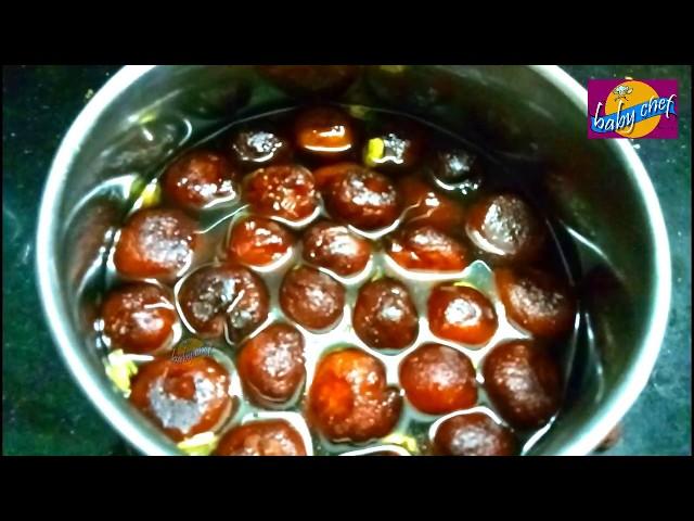 Kova Gulab Jamun Recipe video   How to make Kova Gulab Jamun easily