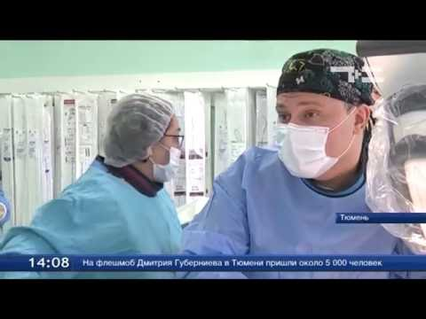 Хирург сердечно-сосудистый – Консультации специалистов