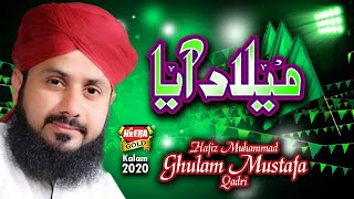 New Rabiulawal Naat 2020 - Hafiz Ghulam Mustafa Qadri - Milad Aya - Official Video - Heera Gold