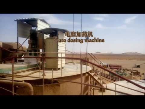 rida  gold mining plant operation .mp4